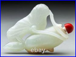 S018 Estate Chinese carved white jade lotus flower snuff bottle. 19th Century