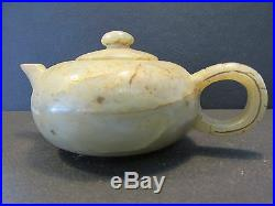 S38 Vintage Carved Oriental Chinese White Jade Stone Teapot Lidded Handled