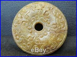 S Vintage Carved White Jade Round Pi Shaped Disc Pendant Necklace Brooch Jewelry