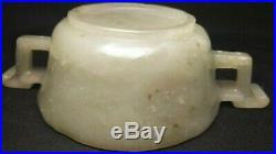 Safaved Cup White Jade Carved Bowl Jadeite Jade Ming Dynasty Jade Brush Wash Jar