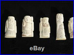 Set Of Seven Wise Men Carved Figurines Chinese China Antique
