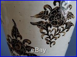 Song Dynasty Ci Zhou Yao White Glaze Carved Vase