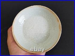 Song Dynasty Hu Tian Yao Ying Qing Carved Plate ()