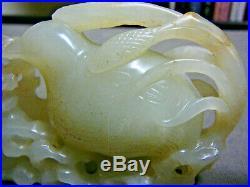 Stunning Chinese celadon white jade carving quail in garden scene 18th 19thC