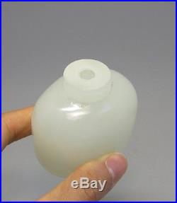 Superb Carved Antique White Glass Snuff Bottle, China, 1900's
