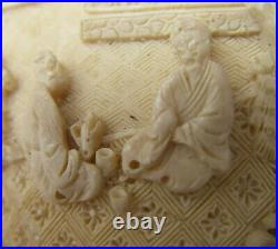 Very Fine CHINESE Carved WHITE LACQUER SNUFF BOTTLE-Qianlong Mark-Broken Cork