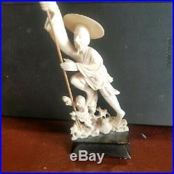 Vintage Antique Bovine Hand Carved Chinese Fisherman Figurine 6'' x 3'' inc