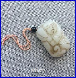 Vintage Antique Chinese Carved White Pendant Jade Charm Qing Dynasty 19th C