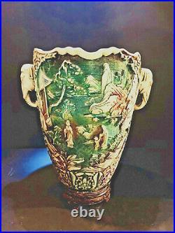 Vintage Asian Carved Lacquerware Scenic White Cinnabar Vase, Elephant Handles