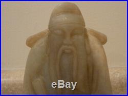Vintage Carved Chinese White Green Jade Prosperity Man Figure Figurine Sculpture