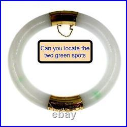 Vintage Chinese 14k Carved Gold White Jadeite Jade Bangle 11.2mm Bracelet 8