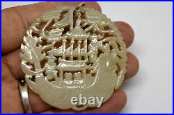 Vintage Chinese Detailed Hand Carved White Jade Pendant with 18K Solid Gold Bail
