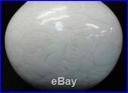 Vintage Chinese Ding Kiln White Glaze Hand Carving Porcelain Bottle Vase