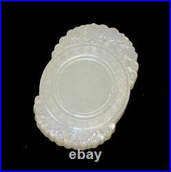 Vintage Large Carved Chinese Plain Peaceful White Jade Hanging Plaque Pendant