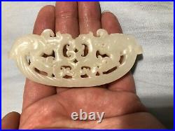 Well Carved Chinese White Jade Plaque
