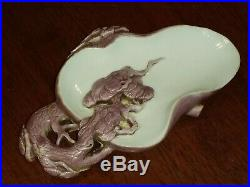 Wonderful Chinese Carved and Moulded Brush Washer Pine Tree and Pond 14.2cm